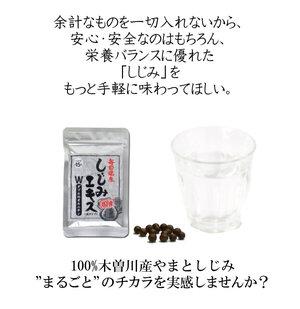 リアルメイト しじみエキスW ( ダブル ) オルニチン.jpg